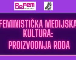 Održan modul: Feministička medijska kultura: proizvodnja roda