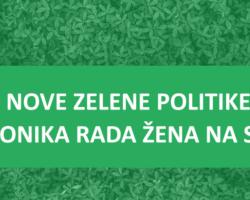 """Nova studija """"NOVE ZELENE POLITIKE: HRONIKA RADA ŽENA NA SELU"""""""