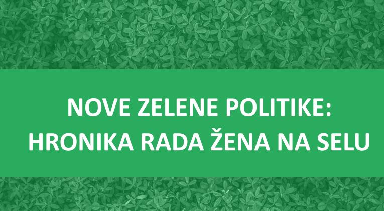 nove zelene politike